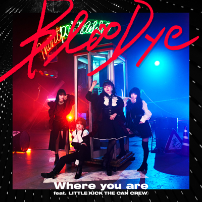 Where you are feat. LITTLE(KICK THE CAN CREW)(CD)