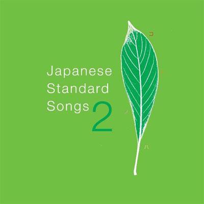 コトノハ2~「kemuri」という小さなダイニング発のコンピレーション・アルバム Vol.2~