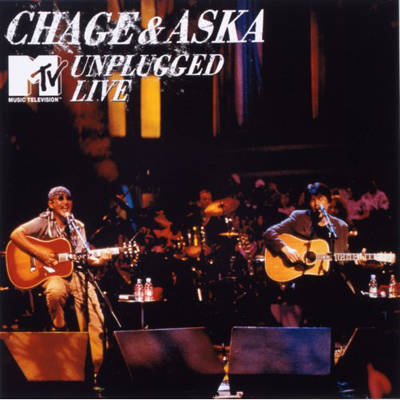 CHAGE&ASKA MTV UNPLUGGED LIVE【初回限定生産盤】 (SHM-CD)