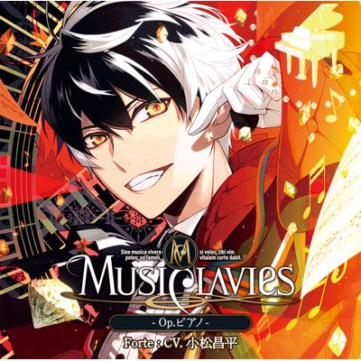 MusiClavies - Op.ピアノ -(CD)