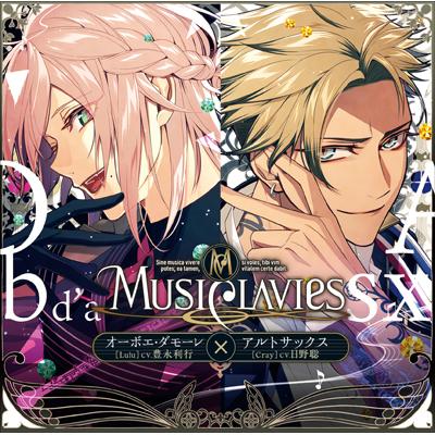 【通常盤】MusiClavies DUOシリーズ オーボエ・ダモーレ×アルトサックス(CD)