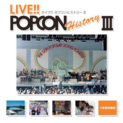 LIVE!! POPCON HISTORY III