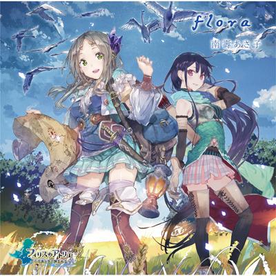 flora【ゲームデザイン盤】【通常盤 】(CD)