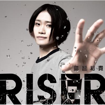 RISER 【Think Ver.】(CD+DVD)
