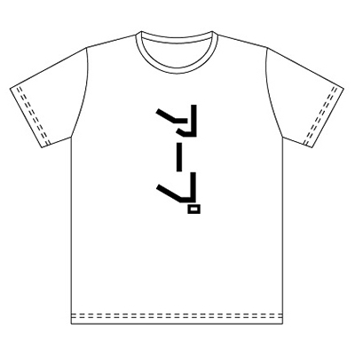 YMO楽器Tシャツ「アープ」白ボディ×黒プリント