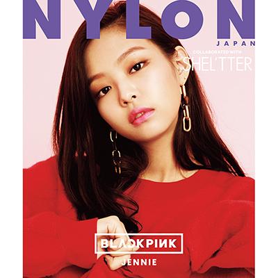 NYLON JAPAN 2017年 9月号スペシャルエディション(ジェニー/BLACKPINKカバー)