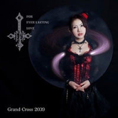 Grand Cross 2039