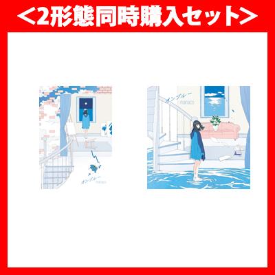 オンブルー【2形態同時購入セット】(CD+2DVD/CD)