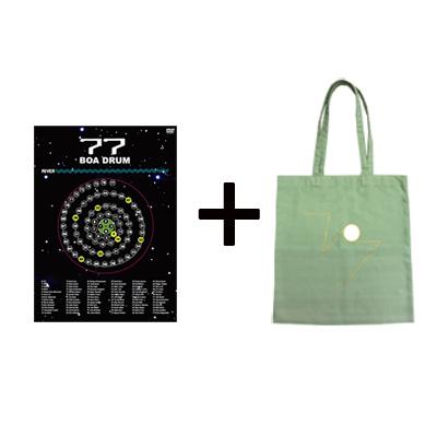 【commmonsmart限定セット】『77 BOADRUM -the movie-』+「77 BOADRUM BAG(エメラルドグリーン)」