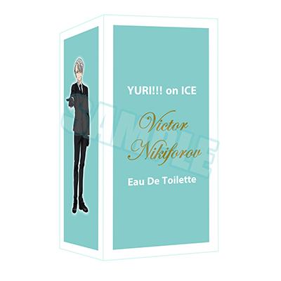 ユーリ!!! on ICE ヴィクトル・ニキフォロフ <オードトワレ>