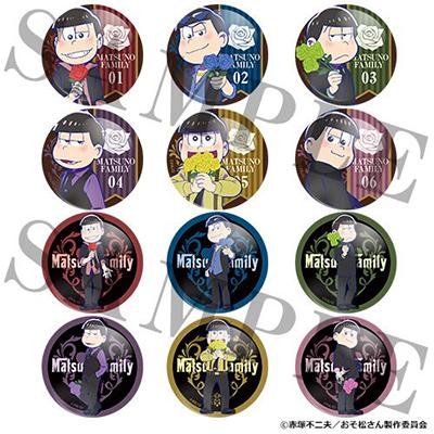 おそ松さん MatsunoFamily トレーディング缶バッジ vol.2 BOX