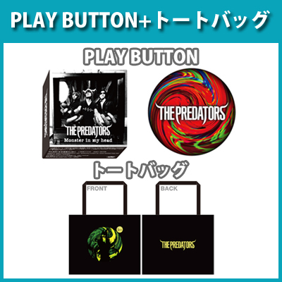Monster in my head【PLAY BUTTON+トートバッグ】