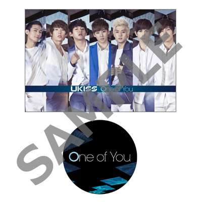 One of You【PLAYBUTTON】