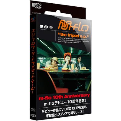 the tripod e.p.(microSD)