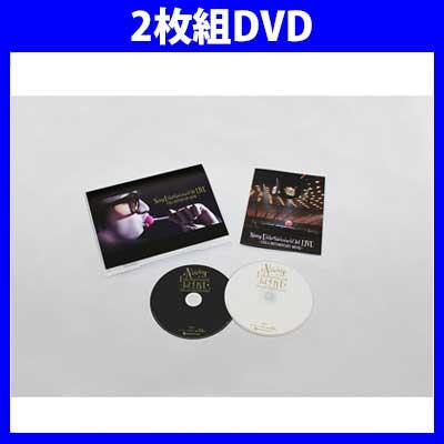 Nissy Entertainment 1st LIVE(2枚組DVD)【一般的なライブ映像&ドキュメント映像】