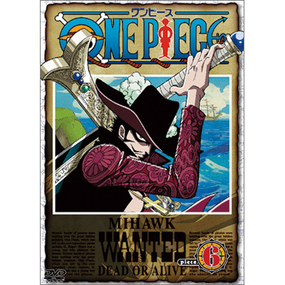 ONE PIECE ワンピース piece.6