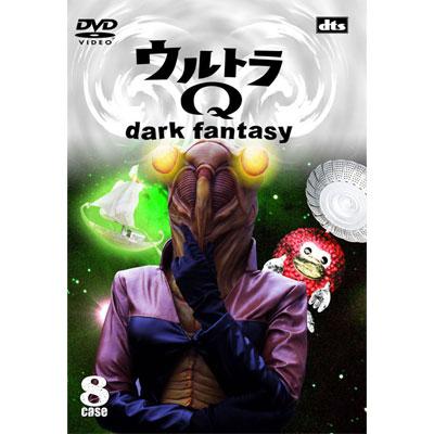 ウルトラQ~dark fantasy~case8