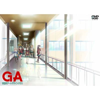 GA 芸術科アートデザインクラス vol.1