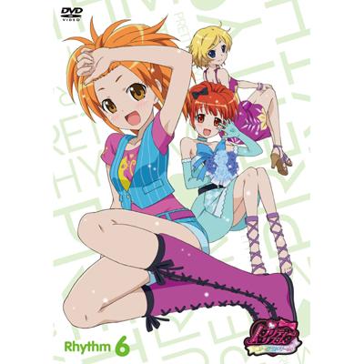 プリティーリズム・オーロラドリーム Rhythm6