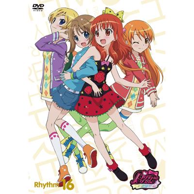 プリティーリズム・オーロラドリーム Rhythm16
