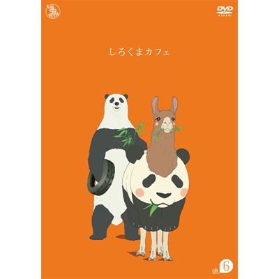 しろくまカフェ cafe.6 *DVD