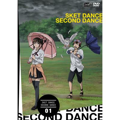 SKET DANCE -セカンド・ダンス- 01