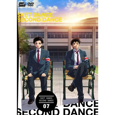 SKET DANCE -セカンド・ダンス- 07