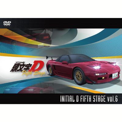 頭文字[イニシャル]D Fifth Stage  Vol.6