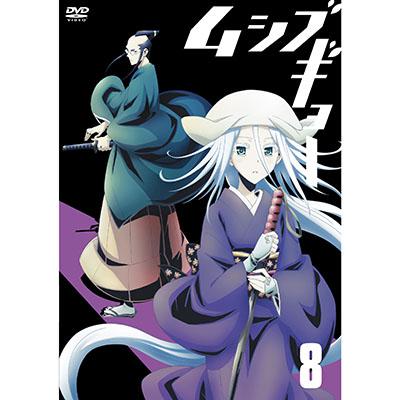 ムシブギョー 8【DVD】