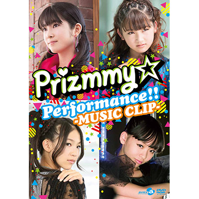 Prizmmy☆ Performance!! -MUSIC CLIP- 【DVD】
