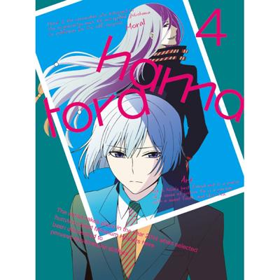 ハマトラ 4巻 【初回生産限定版】(DVD+CD)