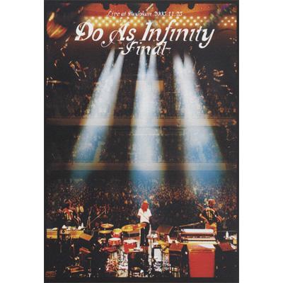 Do As Infinity -Final-