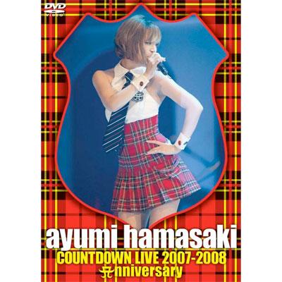 ayumi hamasaki COUNTDOWN LIVE 2007-2008 Anniversary
