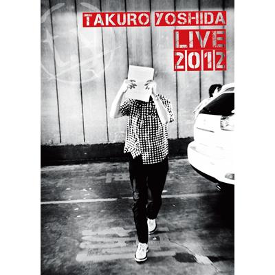 【DVD】吉田拓郎 LIVE 2012