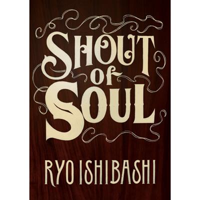 【DVD】SHOUT of SOUL