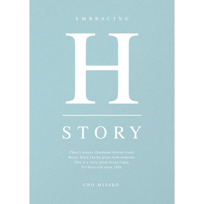 【初回生産限定盤】UNO MISAKO LIVE TOUR 2019 -Honey Story-(2枚組DVD+スマプラ)