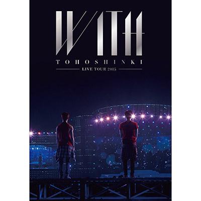 東方神起 LIVE TOUR 2015 WITH 【DVD2枚組】