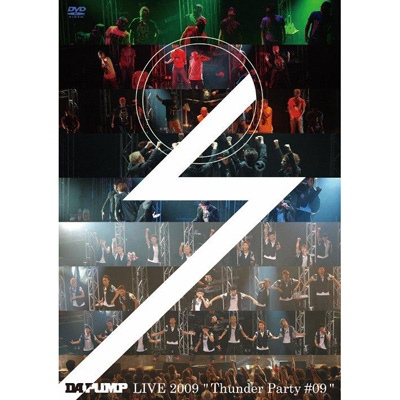DA PUMP LIVE 2009