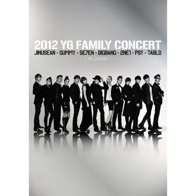 2012 YG Family Concert in Japan