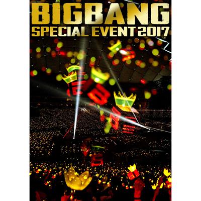 BIGBANG SPECIAL EVENT 2017 (DVD+スマプラムービー)