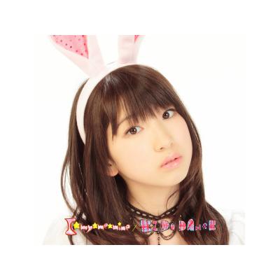 I★my★me★mine / EZ DO DANCE[日比美思Ver.]