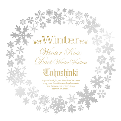 Winter  ~ Winter Rose / Duet - winter ver. - ~(Bigeast盤CDシングル)