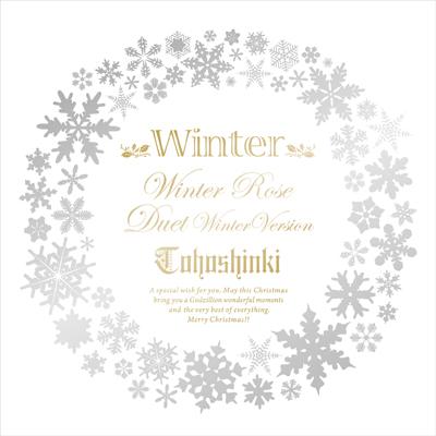 Winter  ~ Winter Rose / Duet - winter ver. - ~(Bigeast盤CDシングル)