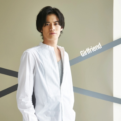 Girlfriend [CDのみ](ジャケット写真:山口智也)※mu-moショップ・イベント会場限定盤