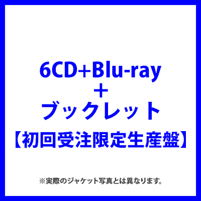 【初回受注限定生産盤】OVER the TACOYAKI RAINBOW(6CD+Blu-ray+ブックレット)