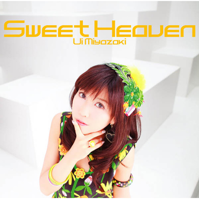 ラジオ&PSP「L@ve once」テーマソング Sweet Heaven 通常盤
