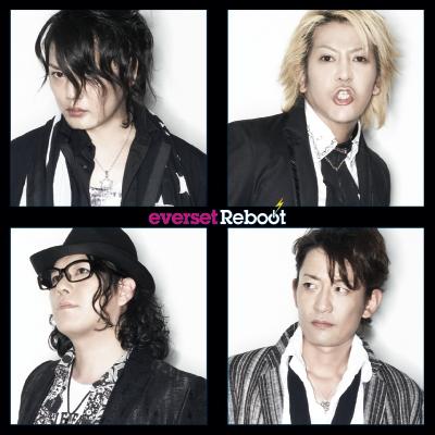Reboot *CD