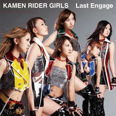 Last Engage【CDのみ】