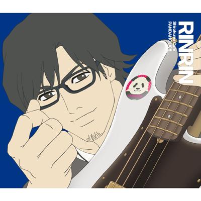 PANDAHOLIC!!【CD+DVD】