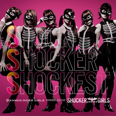 SSS ~Shock Shocker Shockest~/Roller Coaster Days